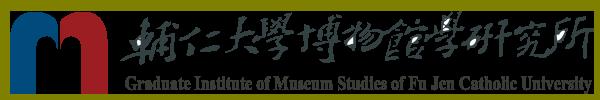 Graduate of Museum Studies