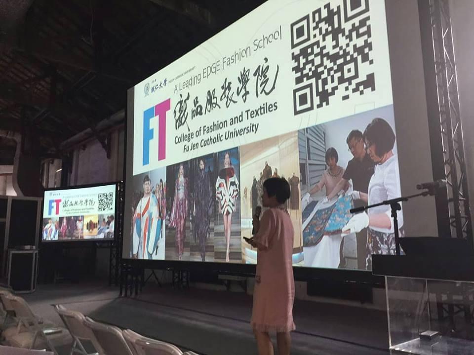 【研究發表】蔡淑梨院長赴台北魅力展「時尚&永續」研討會發表